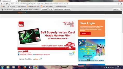 Speedy Instan Wifi Id takiyoma cara hack speedy instan wifi id