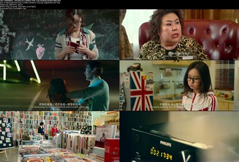 film china the rise of a tomboy the rise of a tomboy 2016 cinemamkv official