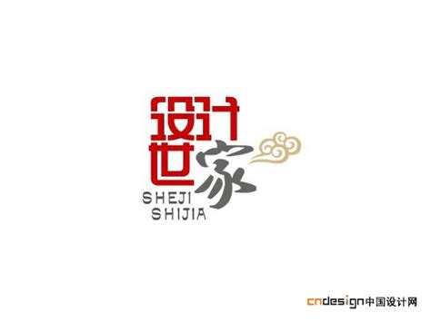 chinese pattern logo chinese logo design 18 free chinese font download