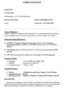 sample resume for cse students resume format for b tech cse students resume format for b tech cse students