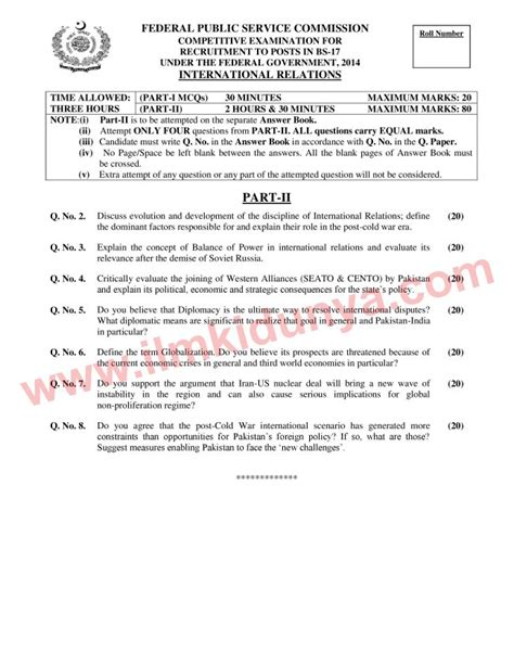 Essay 2015 Css Paper by Css Past Papers 2014 International Relations