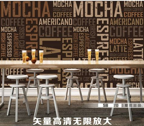 wallpaper with coffee theme personalized letters retro coffee theme backdrop living