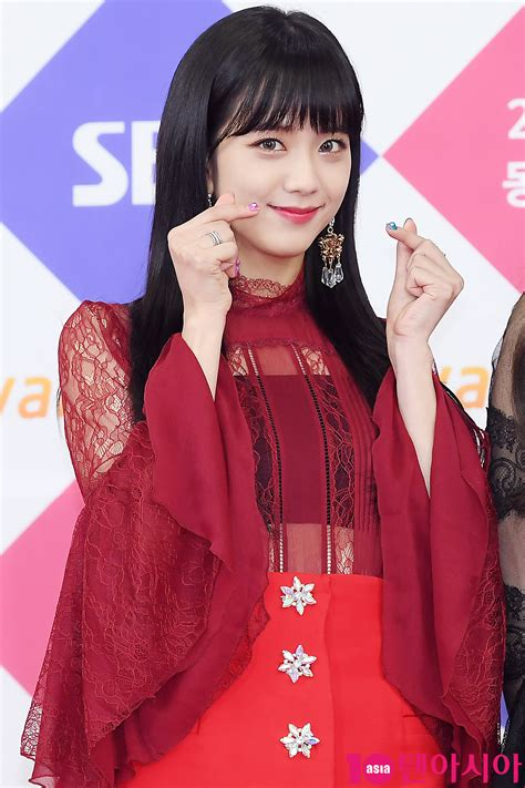 blackpink updates 2017 blackpink jisoo gayo daejun red carpet 9 blackpink update