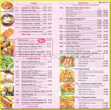 menu cuisine food 88 restaurant in bay ridge