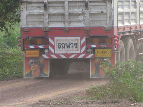 Plat No Thailand Warna laka temin silaj sdn bhd lori thailand