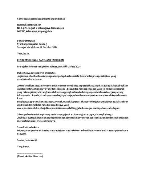 contoh surat permohonan bantuan pendidikan doc