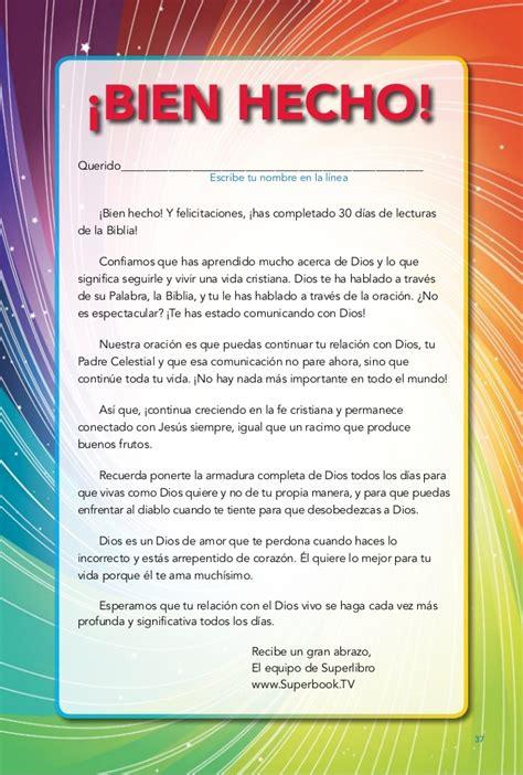 the lost explorer 3832794468 una vida con proposito devocional para ninos gratis libro pdf descargar imagenes cristianas