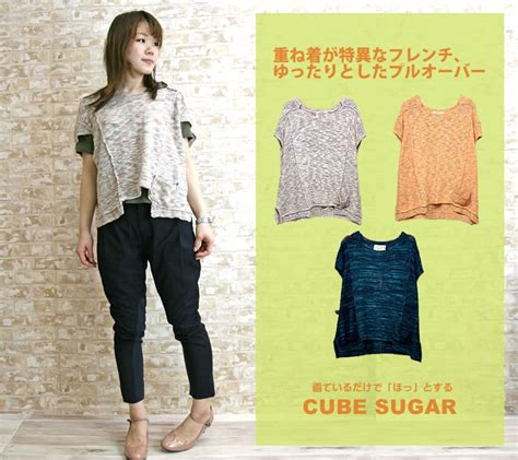 Sugar Sugar On Point T Shirt Original Size M urbene rakuten global market cube sugar sugar cube