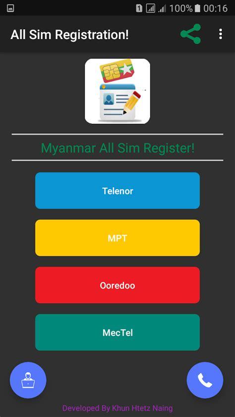 how to register new sim card myanmar all sim card register 1mobile