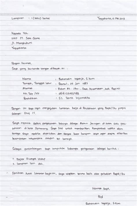 Lamaran Kemendikbud Tulis Tangan Kertas by Contoh Lengkap Surat Lamaran Kerja Tulis Tangan Terbaru