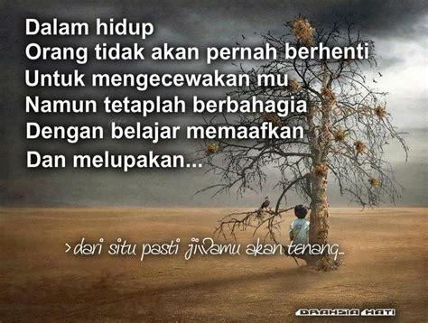 hidup   indah  kita saling maaf memaafkan