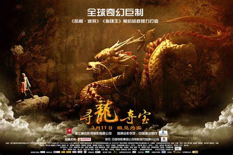 Film China Dragon | jurassic park movies online takvim kalender hd