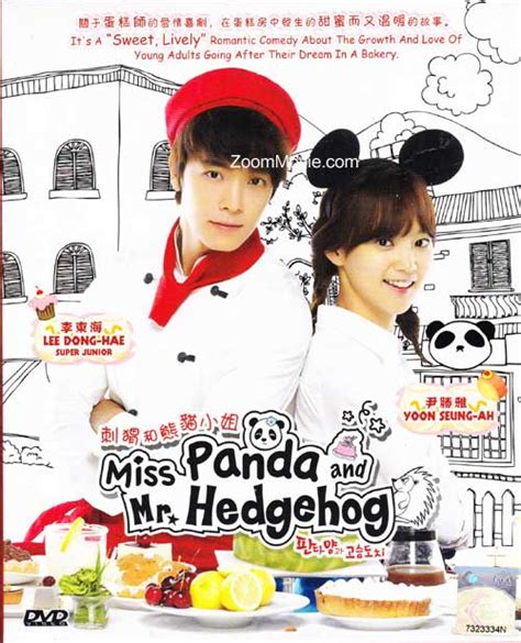 Serial Korea Panda And The Hegdehog panda and hedgehog dvd korean tv drama 2012 episode 1 16 end cast by dong hae yoon