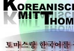 Mit Freundlichen Grüßen Koreanisch koreanisch lernen mit