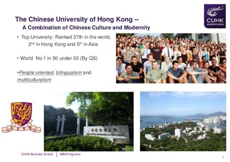 Cuhk Business School Mba Ranking by 2013 Feb 23 Cuhk Openhouse