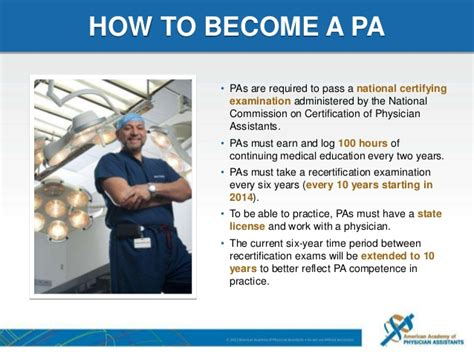 what is a physician assistant