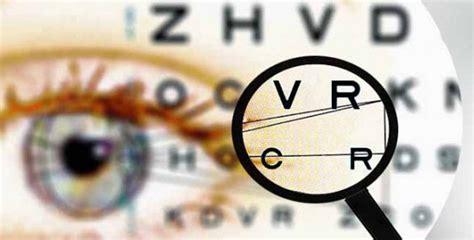 si kecil dengan low vision pun bisa membaca momdadi