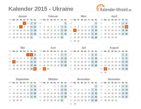 Bersicht Kalender 2015 Feiertage 2015 Ukraine Kalender 220 Bersicht