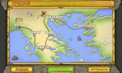 dating quest full version apk atlantis quest for android free download atlantis quest