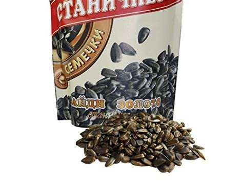 roasted unshelled sunflower seeds from russia 14oz 400gr