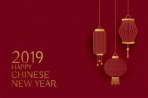 happy chinese  year  design  hanging lanterns   vector art stock