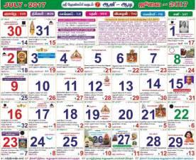 Tamil Calendar 2018 June 2018 Calendar Tamil Printable Calendar 2017 2018