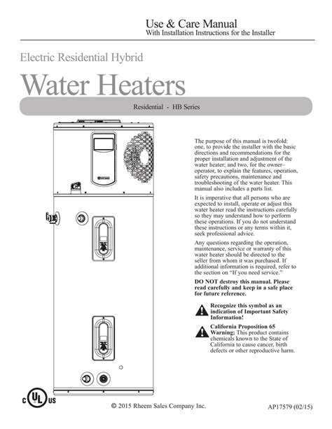 rheem water heater wiring diagram electric wiring diagram