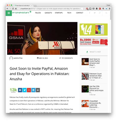 ebay pakistan government of pakistan to invite paypal amazon and ebay