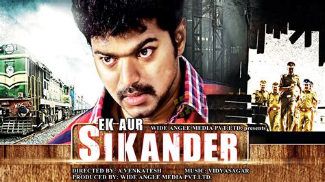 film full movie hindi mai download ek aur sikander vijay hd hindi movies 2015 full