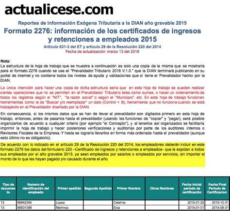 formato de certificado de ingresos y retenciones 2016 en colombia dian certificado de ingresos y retenciones 2016