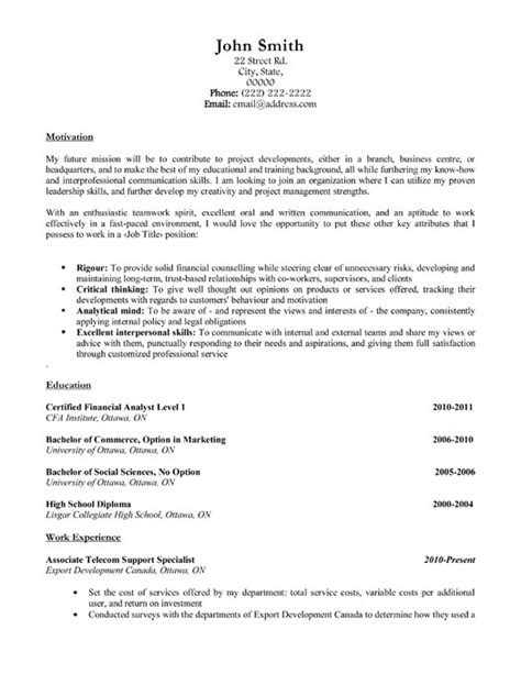 click here to this banking associate resume template http www resumetemplates101