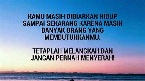 kata kata bijak tentang kehidupan cinta  islami