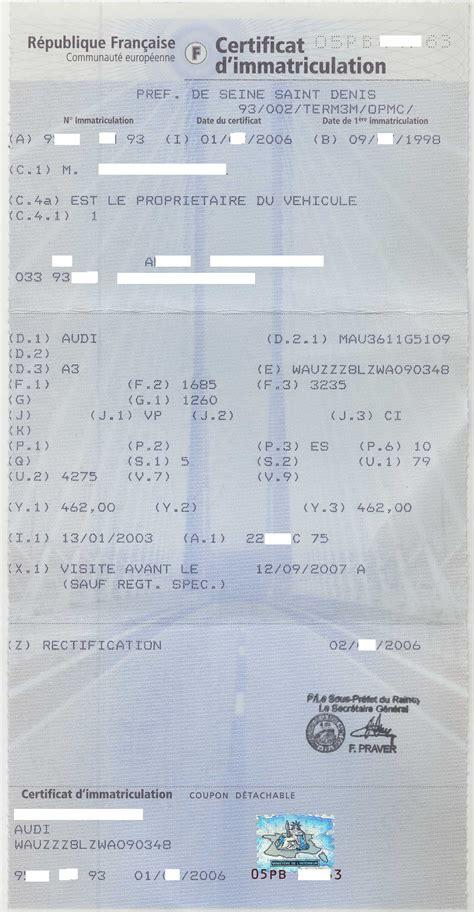 carte grise w garage devis carte grise devis carte grise en ligne carte grise