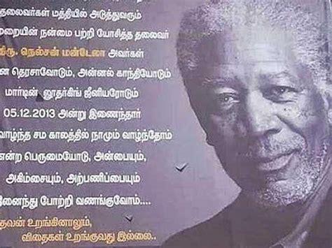 biography of nelson mandela in tamil freeman mistaken for mandela in india business insider