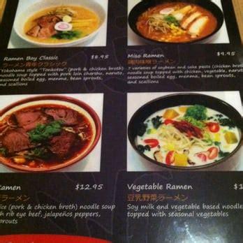Ramen Aboy ramen boy closed 22 photos japanese restaurants chinatown philadelphia pa united