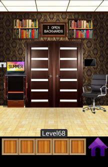 100 doors escape now walkthrough freeappgg 100 doors escape now level 68 walkthrough