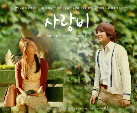 film drama korea love rain love korean drama quotes quotesgram