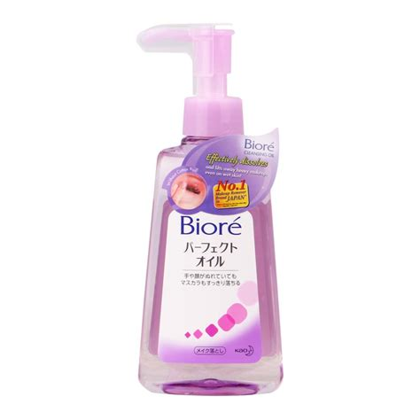 Biore Cleansing 150 Ml by Biore Cleansing 150ml Hermo Shop Malaysia