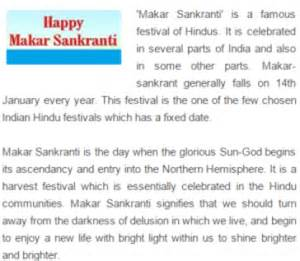 Makar Sankranti In Essay by Makar Sankranti Essay Speech Paragraph In