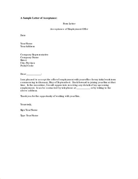 Sle Acceptance Letter For Internship From Employer Cover Letter For Teaching Position Sle Email