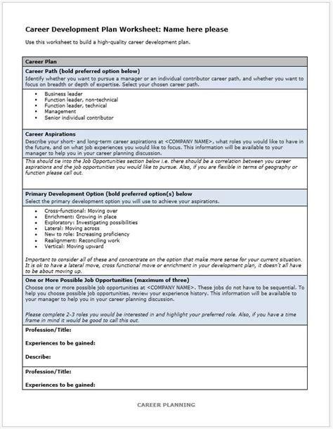 career development plan template career development plan template clickstarters