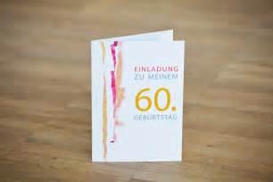 Muster Einladung Zum 60 Geburtstag Vorlage Einladung Geburtstag New Calendar Template Site