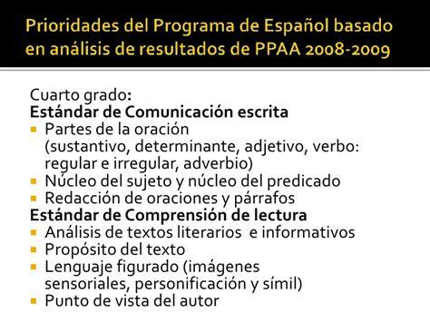 imagenes sensoriales personificacion reuni 243 n de inicio escolar 2010