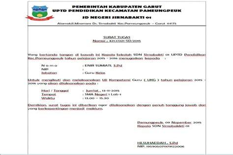 contoh surat rekomendasi kepala sekolah doc 28 images surat