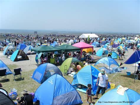 Kerang Laut Unik shiohigari wisata unik mencari kerang di pantai