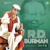 tumi kato je dure mp song   burman bengali