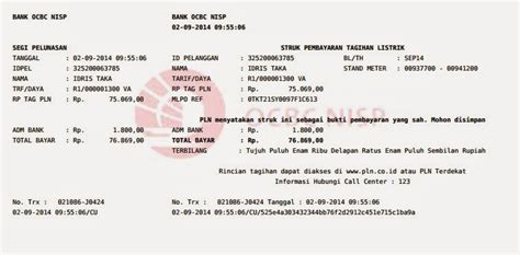 Contoh Rapay by Cara Melakukan Transaksi Pln Pascabayar Dan Cetak Struk