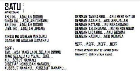 Cd Dewa Laskar Cinta By Club note simbol konspirasi rahasia di album dhani dewa 19