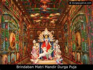 Calendar 2018 Durga Puja Durga Puja 2016 Photos Calendar Template 2016