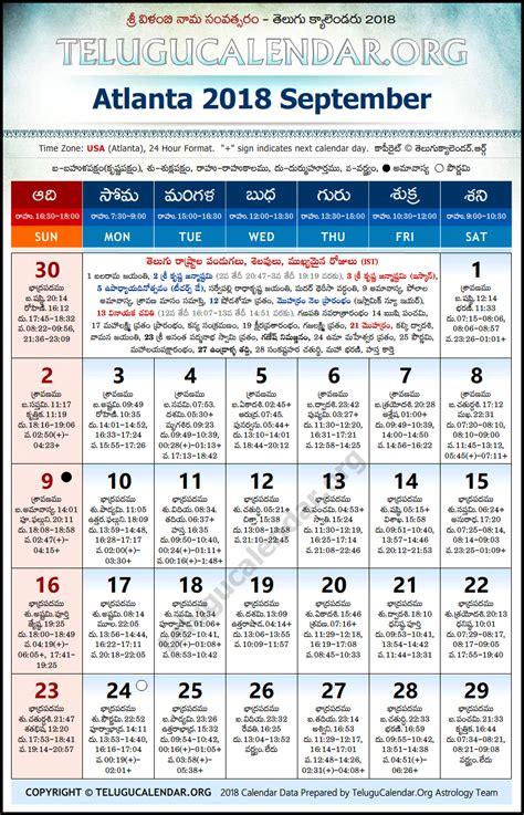 atlanta telugu calendars  september